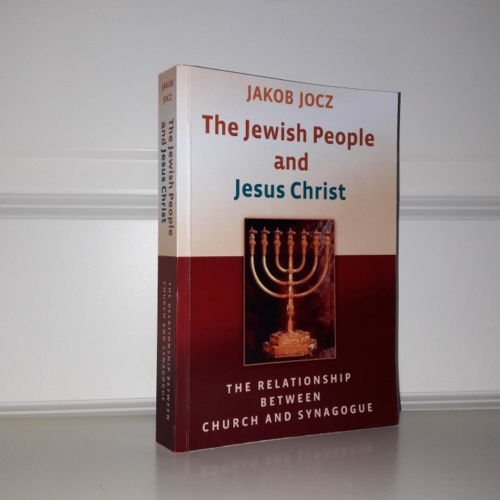 Jacob Jocz (1906-1983) en zijn boek The Jewish People and Jesus Christ